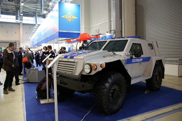 "International Homeland Security Exhibition ""Interpolitex"""